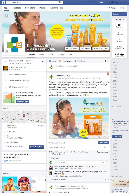 facebook-kampania-diafimisi