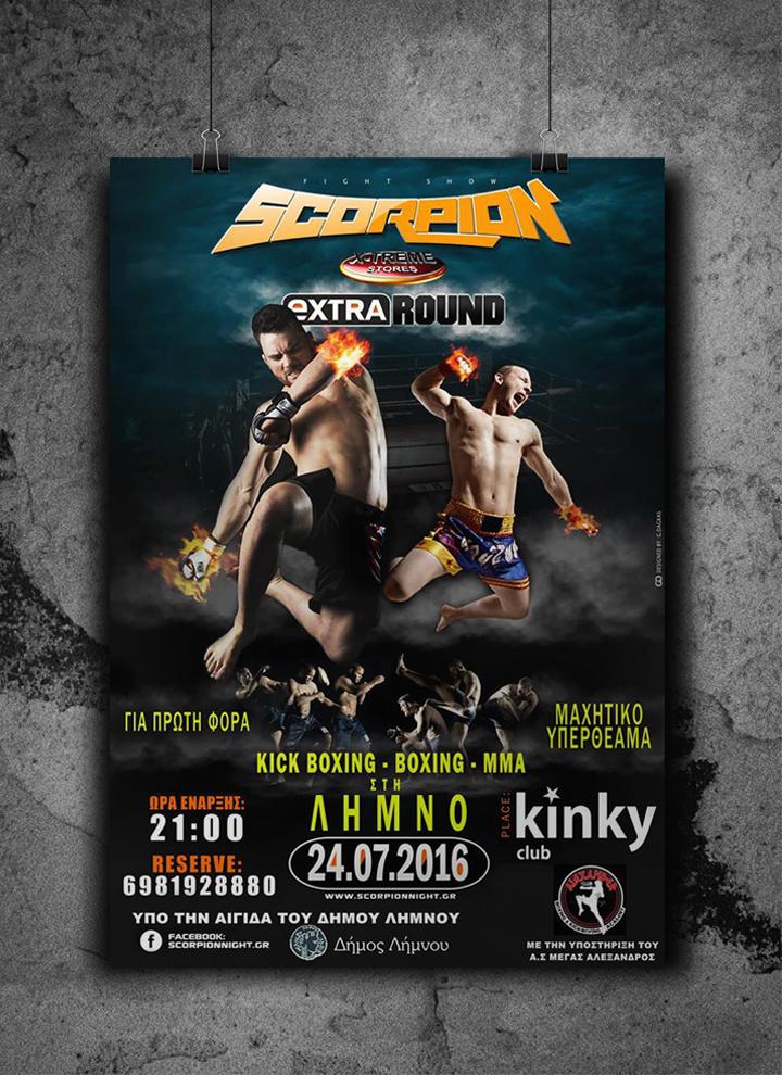 scorpion-extra-round